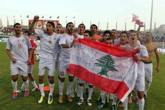Lebanese Players Celebrating the Qualification
