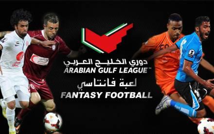 Arabian Gulf League Fantasy Football Official Site