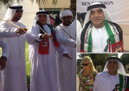 Diego Maradona at the UAE National Day Celebrations